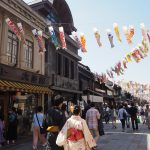 "Visit ""Kawagoe""  if you don't have time to go to Kyoto!"