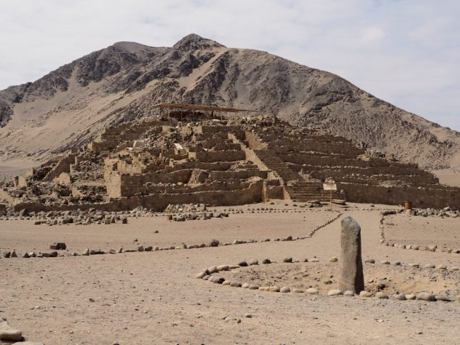 カラル遺跡の画像 p1_4